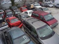 Blejme Automjete te perdorura��