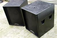 Okazion, pajisje audio per DJ
