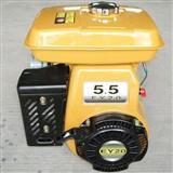 Motorra Benzine 5.0 HP 5.5 HP