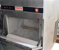 Makine akulli