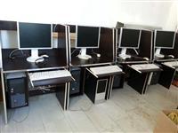 Komjutra