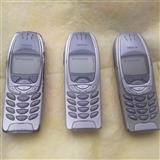 Telefona Nokia biznes 6310i