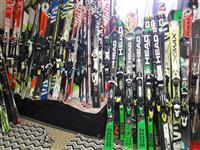 Skishop &skiservice Balkansoprt