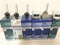D1s d2s d3s paketa xenon.100%origjinal. 2 vite gar