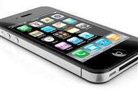 iPhone 4 32gb i zi i bllokuar