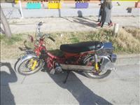 Motorr 110 kubik