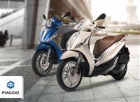 Piaggio Medley 125cc dhe 150cc 2016