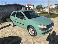 Makin e vogel