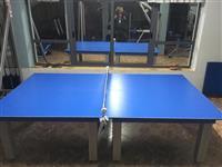Tavoline Ping Pong