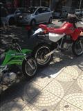 Honda XR650cc