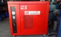 Kompresor ajri silenciator