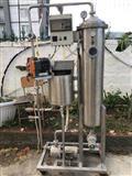Tanker dhe filter per pije