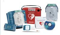 Okazion/ Aparat zemre HeartStart defibrillator