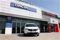 Dacia Lodgy 7 Vende