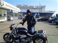SHITET MOTORR BMW R1200C  customs ose nderrohet
