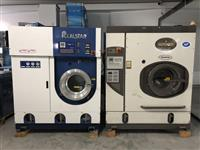 Makina per pastrim kimik , lavatrice