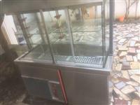 frigorifer pasticerie