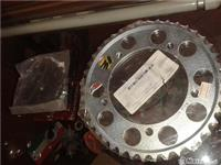 Koron pinjon susuki gsr 1000cc2008