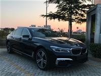 BMW Serie 740 M Paket Super Full