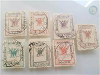 Pulla Republika Shqipetare KORCE 09/02/1917
