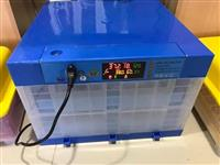 Inkubator full automatik