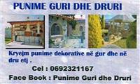 PUNIME GURI DRURI