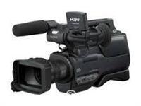 Kamer Sony HVR-HD 1000C