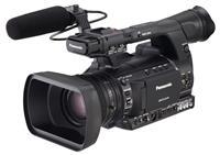 Kamera Panasonic AG-AC160 AVCCAM