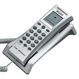 Telefon fiks profesional Leboss