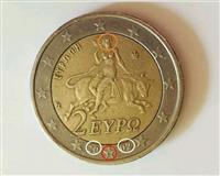 Monedhe shume e rralle euro Greece