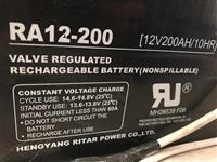 UPS inverter me gjithe bateri.