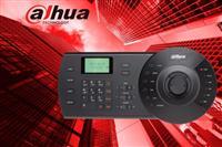 Dahua Joystick NKB1000 IP/HDCVI 249€