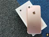 iPhone 7 Gold i ri 32 GB