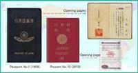 Blej IELTS, ESOL TOEIC / PASSPORTS, VIZA, LICENCË