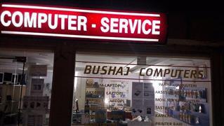 BUSHAJ MOBILE & COMPUTERS