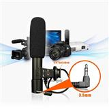 Microphone Stereo for Digital Camera DSLR Camcorde