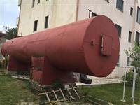 Debozite Uji 35 Ton
