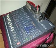 Mikset Yamaha MX12/4 - mixing console