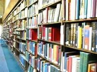 Libra për riciklim dhe koleksion