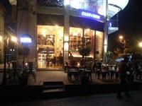 Dorezim biznesi bar kafe