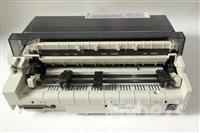 EPSON LQ-300 + II