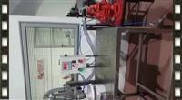 Sistem peshimi