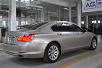 *U SHIT - SOLD* 2011 BMW 750 Li xDrive
