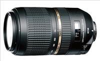 Tamron 70-300mm f4.5-5.6 vc