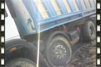 Kamion veteshkarkues Iveco Magirus  34-340