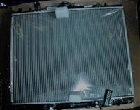 radiator i ri orgjinal mitsubishi L200 pajero94-05