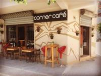 Leshohet me Qera  ose Shitet  - Corner Cafe