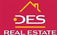 DES Real Estate