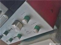 Amplifikator Akai i modifikuar 250 W