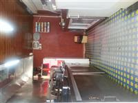 Makine fast food restaurant